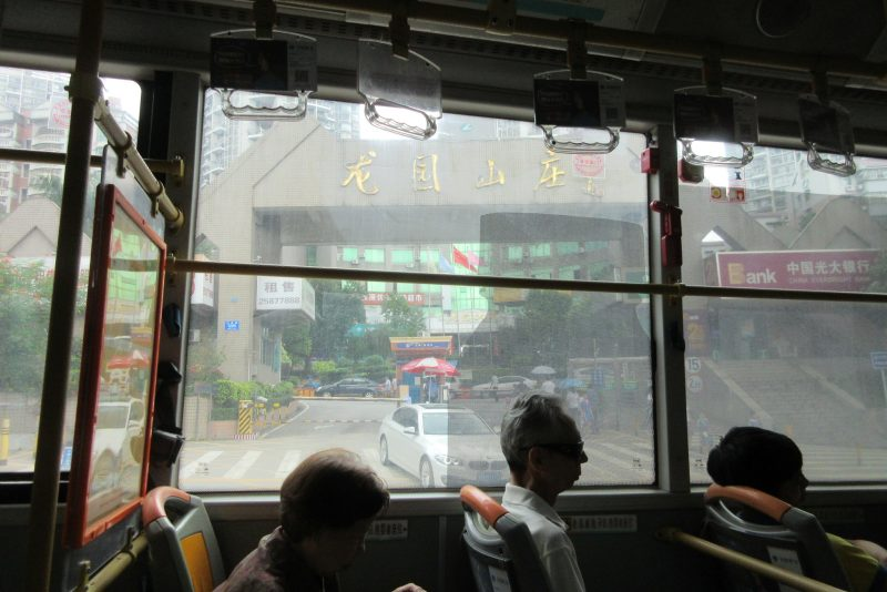 Bus Window